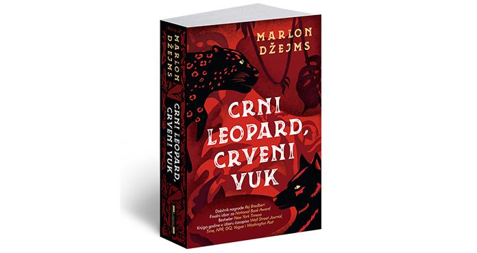 Crni leopard crveni vuk